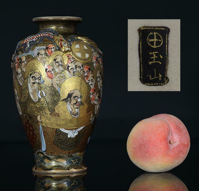 A BEAUTIFUL antique JAPANESE SATSUMA VASE GYOKUZAN SHIMAZU DRAGON RAKAN MEIJI