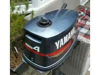Yamaha Outboard 4 hp engine