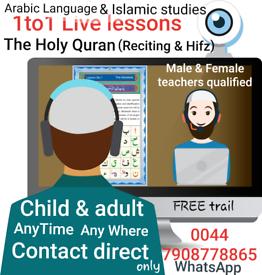 Arabic & Islamic studies for children and adults Male & Female