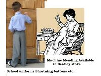 Mending, Take hems, Shorten,Buttons and mending ( Electric sewing ) I can resize uniforms .