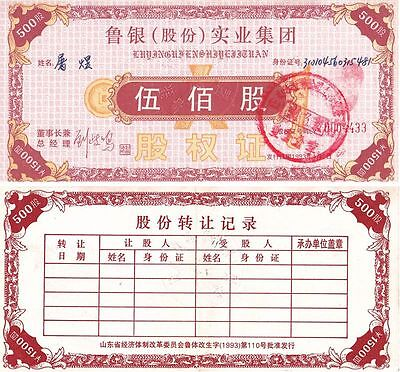 S3260  Luyin Investment Group  Sh600784   Stock Of 500 Shares  China 1993