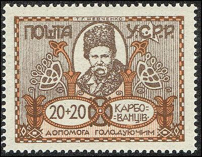 Scott # B2 - 1923 - ' Taras H. Shevchenko '