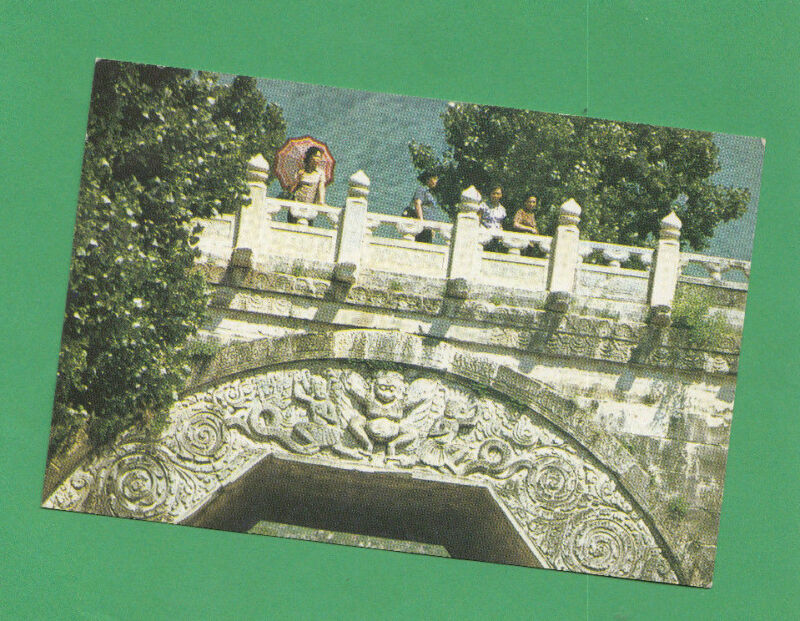 CHINA POSTCARD  The Cloud Terrace  Chrome Unposted 1980's