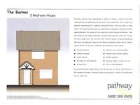 Wanted a Gentoo 2 or 3 bed new build house at The Lakes at Albany in Washington for a Exchange!