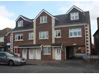 1 bedroom flat in Wood Road, Derby, DE21 (1 bed)