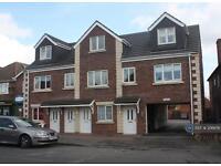 1 bedroom flat in Wood Road, Derby, DE21 (1 bed)