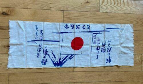 """Antique Vintage Japanese Flag Banner Scarf 36"""" Japan"""