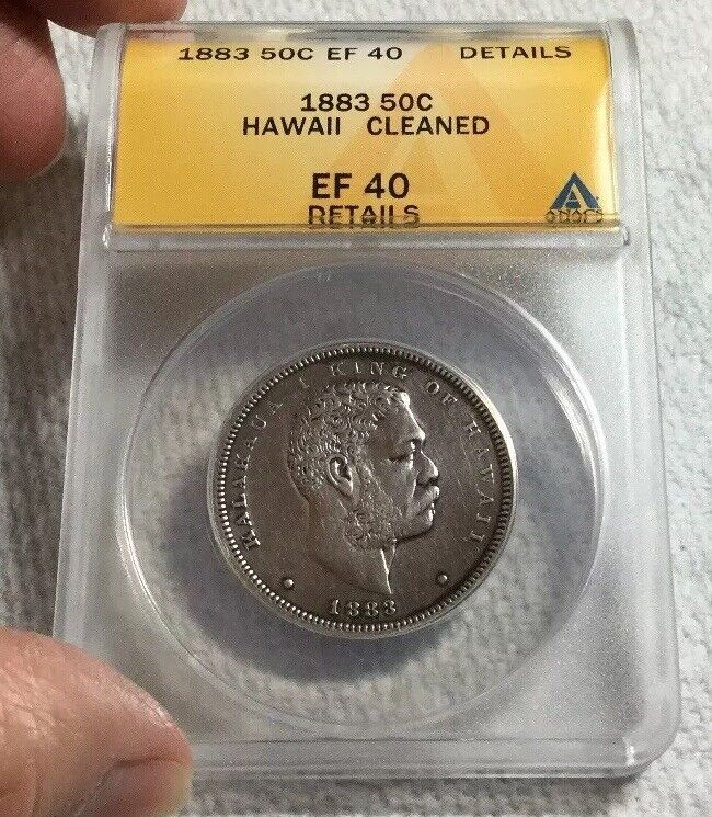 1883 Kingdom of Hawaii Kalākaua I Silver Half Dollar Coin KM# 6 ANACS EF 40