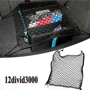 Trunk-Storage-Net-FIT-VW-MK6-GOLF-GTI-Jetta-Tiguan-Passat-CC