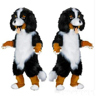 Sheep Dog Mascot Costume Cartoon  Fancy Dress for party supply Adult Size ()