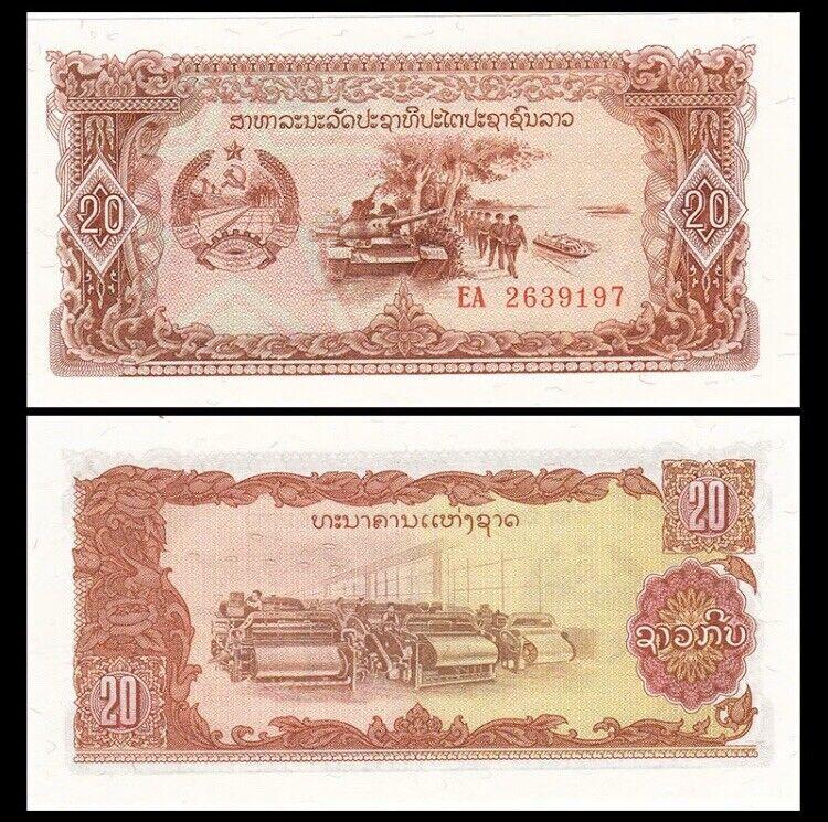LAOS 20 Kip, 1979, P-28, Tanks/Mekong River, UNC World Currency