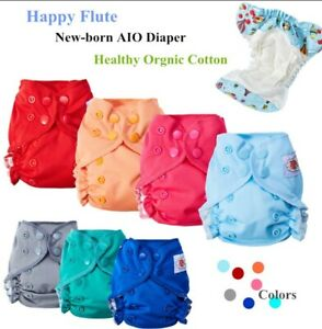 NEW set of 10 ORGANIC COTTON cloth diapers (blue and orange)
