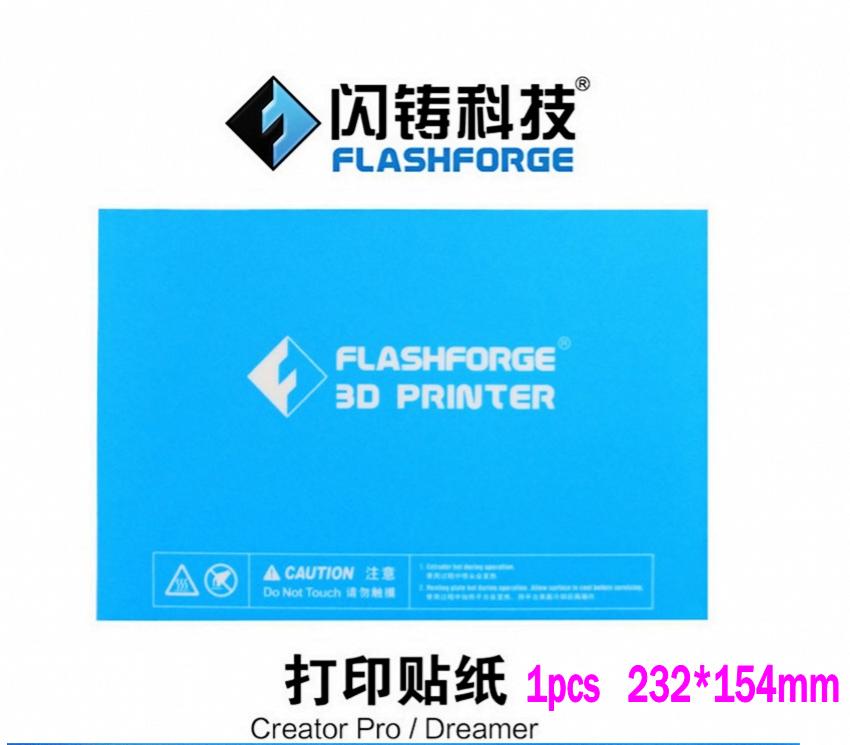 5pc Flashforge 3D printer print sticker build plate tape for