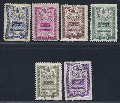 SAUDI ARABIA 1939 FIRST OFFICIALS SET SG O347 O352 HINGED