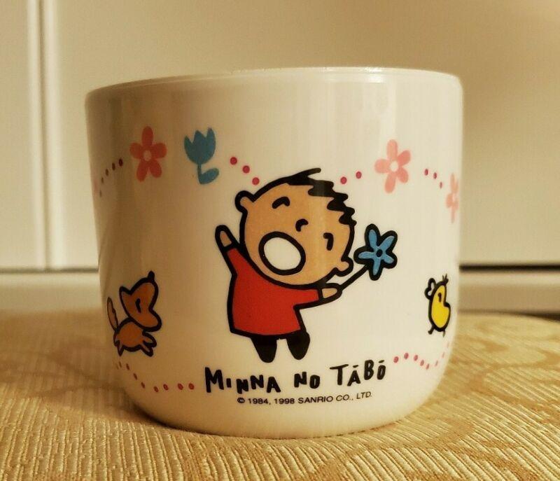 Sanrio Minna No Tabo 1998 Plastic Cup Rare Limited Collectible