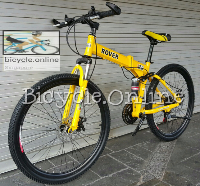 Contact 8198✩8865 for all currently available bicycles