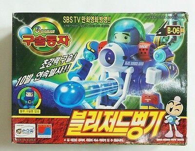 1998 HUDSON TAKARA B-DAMAN BOMBERMAN : BLUE BOMBER ARMOR Action figure B-06 BA02