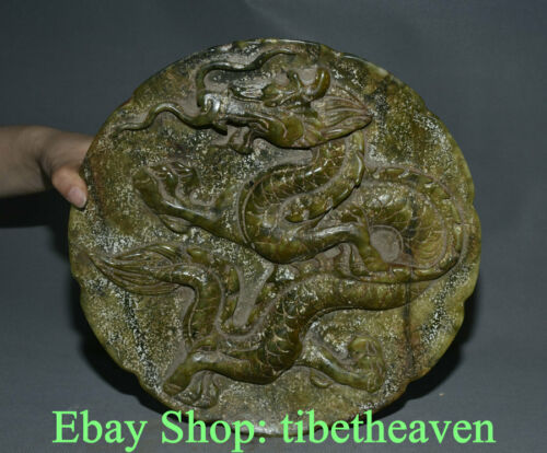 "11.8"" Old Chinese Natural Xiuyan Jade Carved Palace Dragon Loong Tray Plate"