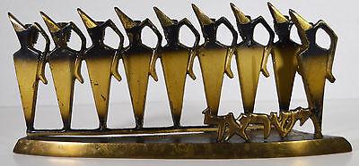 "Beautiful 9"" Vintage Jewish Brass Religious Menorah Hebrew Israel Judaica"