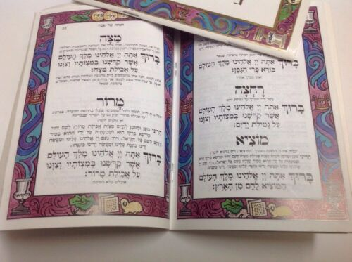 Passover Haggadah Of Pesach In Hebrew (משומש) 4