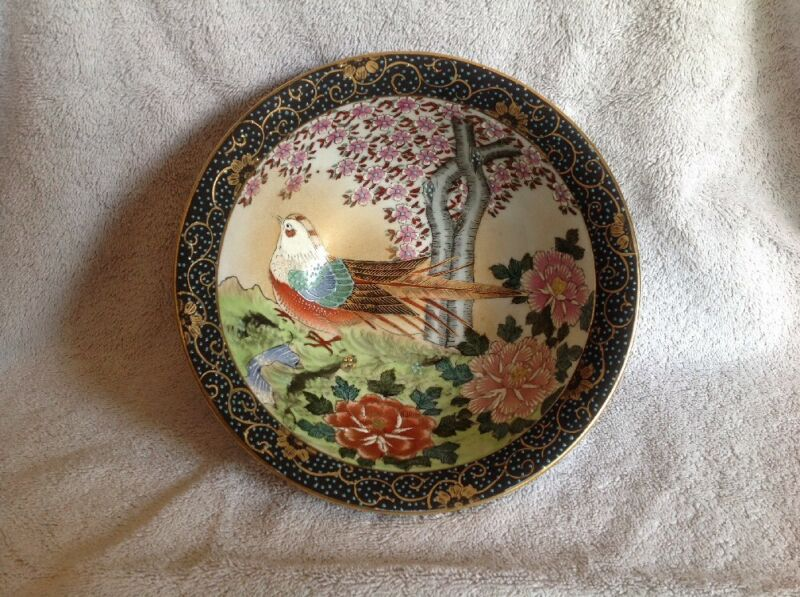 "Gorgeous, Vintage , Satsuma Hand Painted Bird Of Paradise 8 1/2"" Bowl ."
