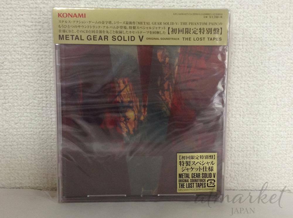 Metal Gear Solid 5 V Soundtrack Lost Tapes CD Cassette from
