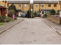 Parking Space in Whitechapel, E1, London (SP44732)