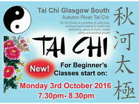 Tai Chi Classes In Glasgow. New Beginner's Class start 3rd October 2016 at Merrylea Parish Church