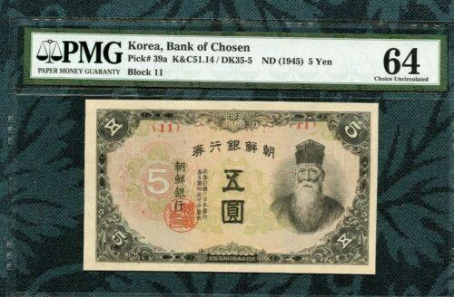 1945 KOREA BANK OF CHOSEN  P-39a 5 YEN  PMG 64