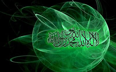 There is none worthy of worship except Allah, Prophet Muhammad (saw) is Allah's messenger