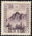 Worldwide Stamps Online
