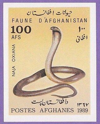 COBRA STAMP SNAKE AFGHANISTAN 1989 REPTILE SERPENT ANIMAL MINI STAMP SHEET MNH