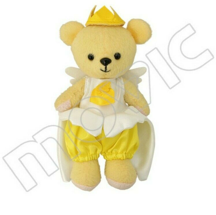 Official Card Captor Sakura CCS Bear Plush Kumamate Dress Up