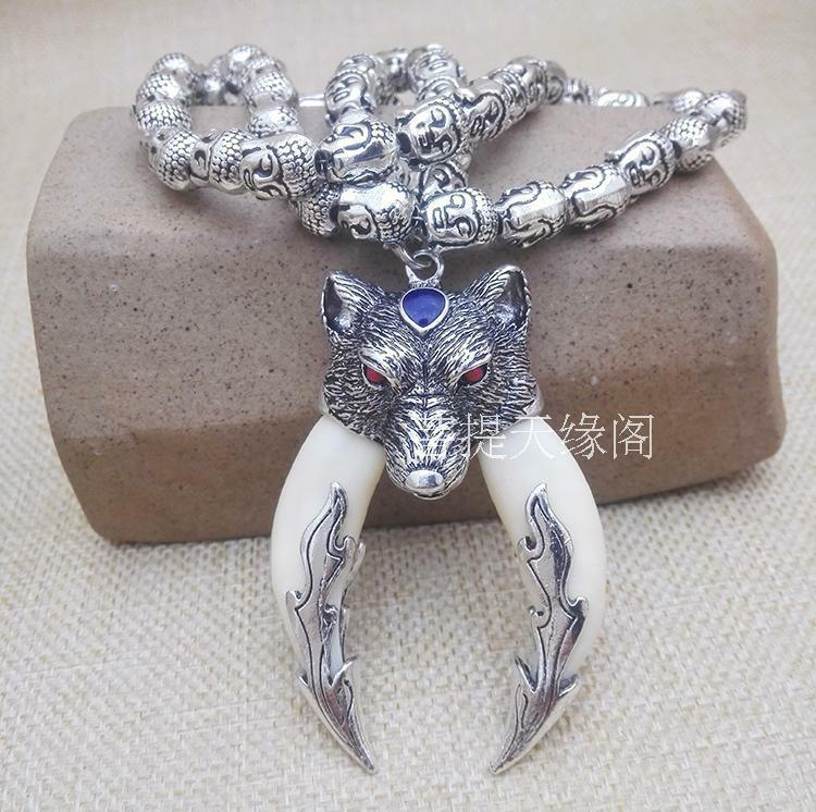 Tibetan silver  The wolf/'s teeth  Necklace of Tathagata  Pendant  Amulet