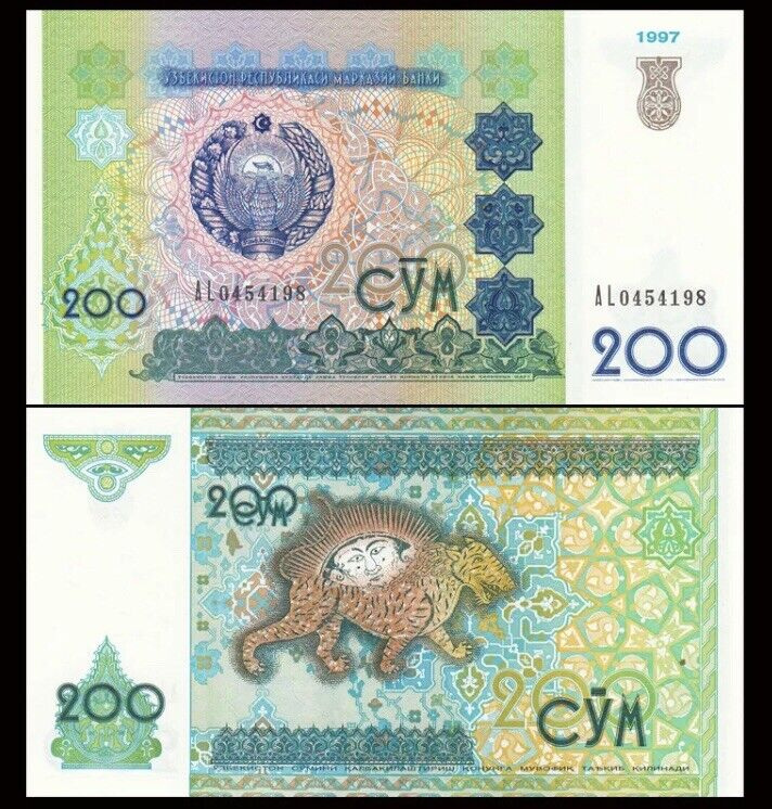UZBEKISTAN 200 Sum (Som), 1997, P-80, UNC World Currency