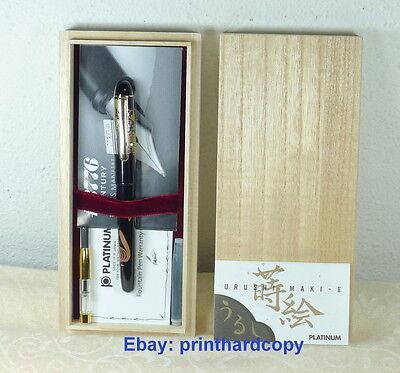 Platinum 3776 Maki-e Squirrel and Grapes Fountain Pen 18k Gold Nib