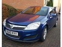 VAUXHALL ASTRA ACTIVE • 1.4 • 60 REG • ONE KEEPER FROM NEW • EXCELLENT CONDITION • £2700 ONO