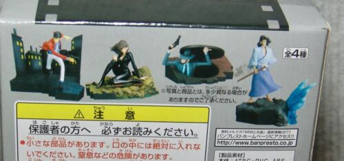 NEW Banpresto LUPIN the 3rd CONSTRUCTION FIGURE COLLECTION #2 COMPLETE 4 pc set