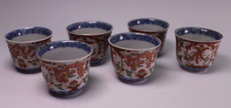 Antique 19th Century Arita Ware 6 Piece Saki Cups Cup