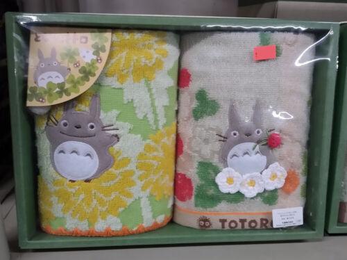 TOTORO TOWEL GIFT SET 1 - NEW IN BOX - JAPAN IMPORT