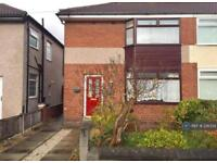 3 bedroom house in Seymour Drive, Ellesmere Port, CH66 (3 bed)