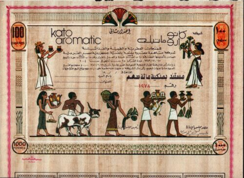EGYPT  : Kato Aromatic ( Perfume & Cosmetics ) bond cert. blank / not issued