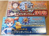 sealed Pokemon Japanese Misty Brock Box Trainer Battle Deck Free Tracking