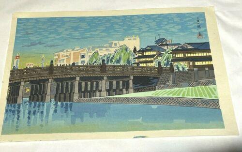 "Japanese Woodblock Print by Tomikichiro Tokuriki Woodblock ""Sanjo Ohashi"" Kyoto"