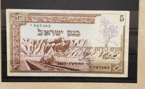 ISRAEL ERROR MOVED PRINTED BACK SIDE BANKNOTE 5 LIROT 1955 YEAR