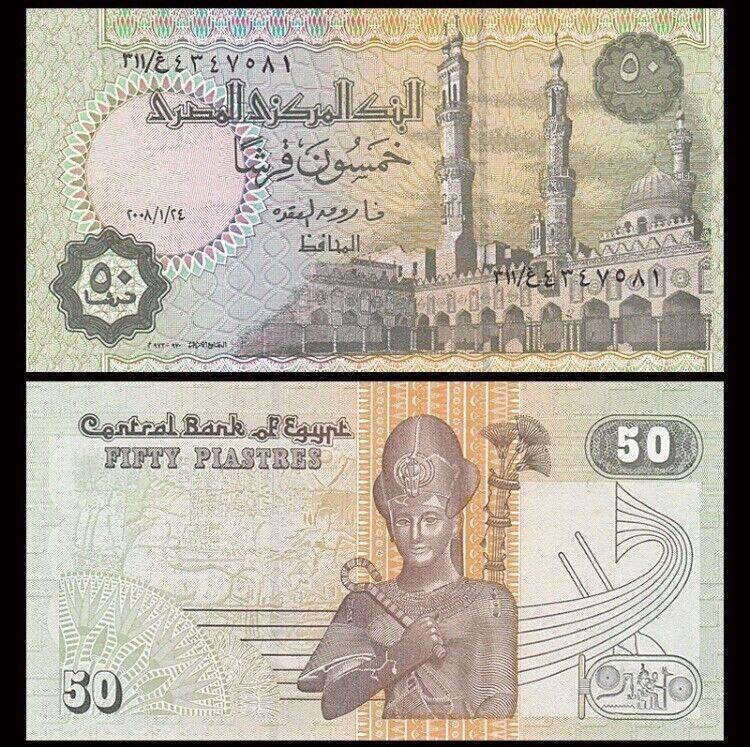 EGYPT 50 Piastres, 2008, P-62, Pharaoh Ramses II, UNC World Currency