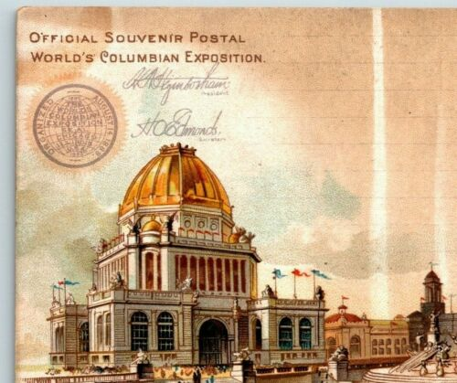 1893 Columbian Exposition Souvenir Postal Card Administration Building Unused