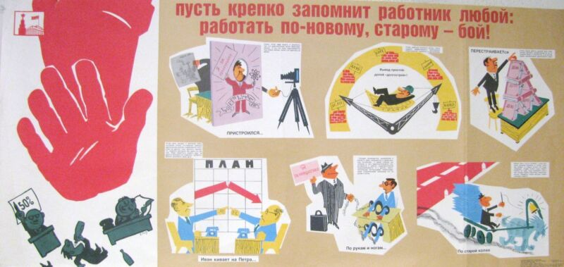 Vintage Soviet Poster, 1986, very rare, 100% original
