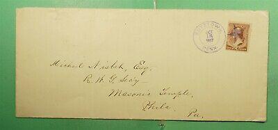 DR WHO 1887 KUTZTOWN PA FANCY CANCEL STAR PURPLE  g16886