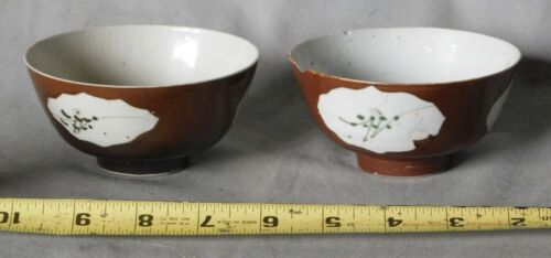 Antique Vintage pair oxblood Chinese Republic Period Signed Bowl flower Red